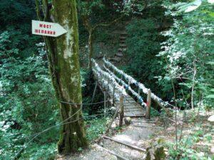 Мост желаний