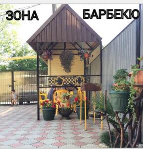 u_emmy_lazarevskoe-_14_