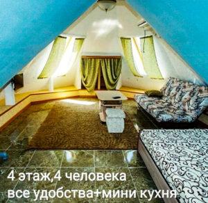 u_emmy_lazarevskoe-_26_